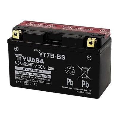 YUASA 湯淺 YT7B-BS 7號薄型電瓶 7號薄型電池 薄型7號電瓶 薄型7號薄型電池 新勁戰 GTR AERO