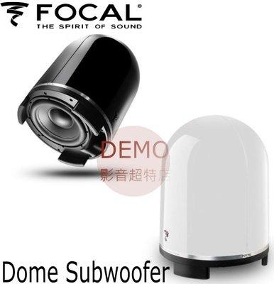㊑DEMO影音超特店㍿ 法國Focal Dome Subwoofer 超低音喇叭 單支(黑鋼烤/白鋼烤)歡迎洽詢預約視聽