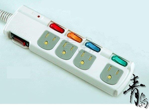 。。。青島水族。。。E-70BOL-9台灣安全達人-3P電腦安全延長線(4插座5開關)==2.7m/9尺