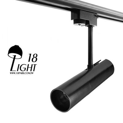 【18LIGHT】 基礎光源  Spread [ 挑望軌道燈/吸頂燈-7W ]