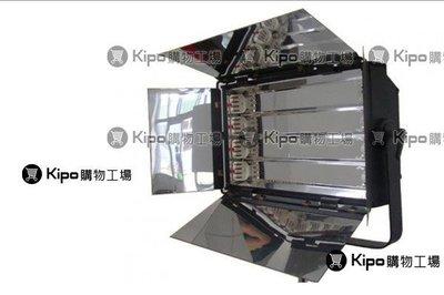 KIPO-攝影棚燈具-錄影-高頻冷光燈144W-三基色-柔光燈組 HFA004001A