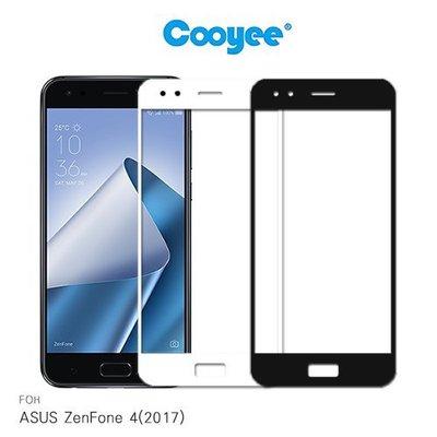 --庫米--Cooyee ASUS ZenFone 4(2017) ZE554KL 滿版玻璃貼(全膠) 玻璃貼 9H