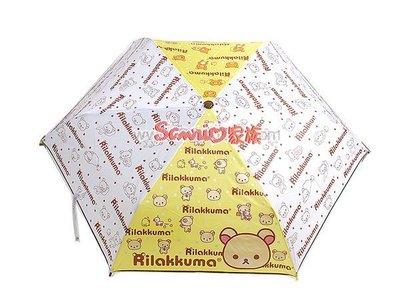 東京家族 懶懶熊 造型雨傘 可愛圖案 日本正品