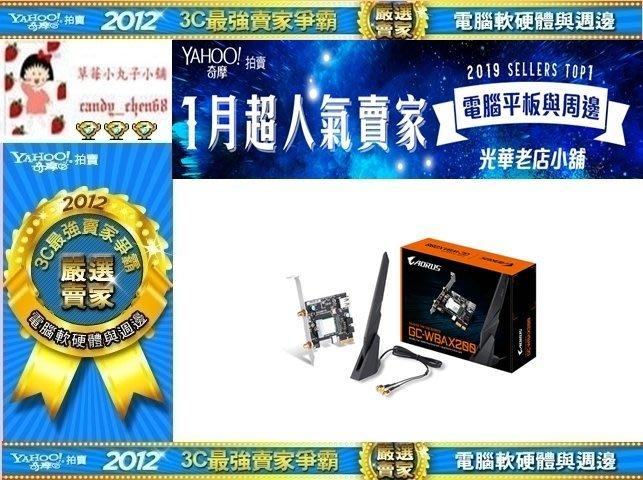 【35年連鎖老店】技嘉GC-WBAX200 雙頻藍牙無線網卡有發票/802.11ax/Bluetooth V5.0