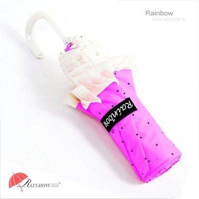 【RAINBOW】水玉點點 - 日系花邊勾勾傘 (靓桃紅) / 晴雨傘防風傘折傘遮陽傘洋傘(2支免運)