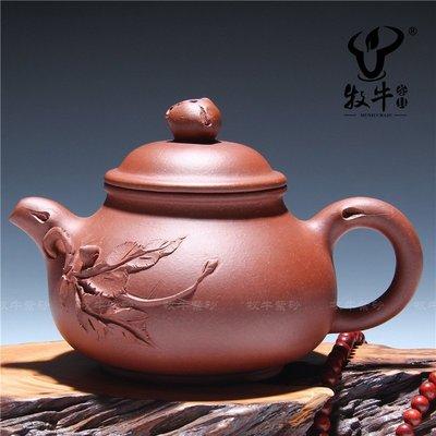 尚品直銷紫砂壺 樹樁容天壺250毫升 禮品茶壺套裝