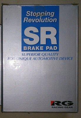 日本RG Stopping Revolution SR 來令片 HITACHI代工 VOLVO S40 V50 前輪用