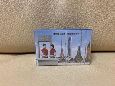 新款 華航 中華航空 CHINA AIRLINES 華航貼心服務 伴您遨遊世界 撲克牌 普克牌 遊戲 收集