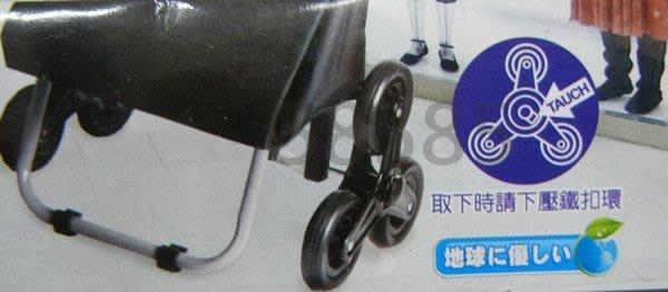[奇寧寶生活館]330005-Z1 購物 爬梯車 替換輪 (1組2個) / 購物車 替換輪 輪子