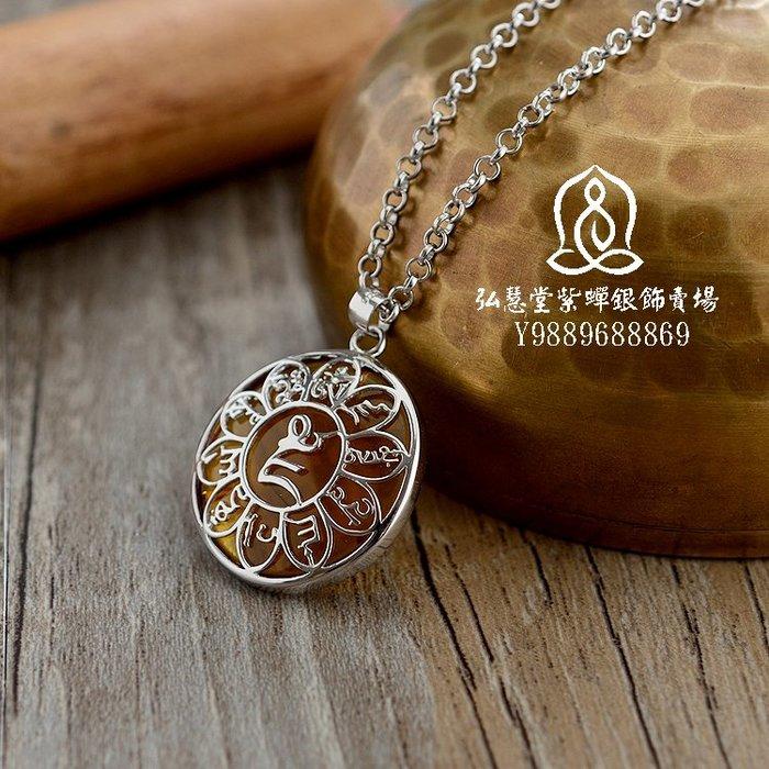【弘慧堂】 黃材神咒輪佛牌吊墜招材轉運純銀項鏈開光辟邪護身符開運飾品掛件