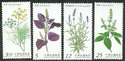 高價收購早期集郵冊/郵票有意者請電洽以下聯絡方式詳談
