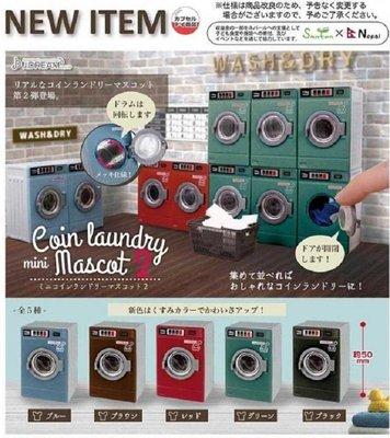 【奇蹟@蛋】 J.DREAM (轉蛋)迷你投幣式洗衣機模型P2 全5種 整套販售  NO:6321