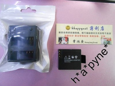 本店擁有正評1155 多款合用 (SJ4000、5000、6000、7000) 山狗 電池充電器 雙位充電器 Travel Charger hhappynet