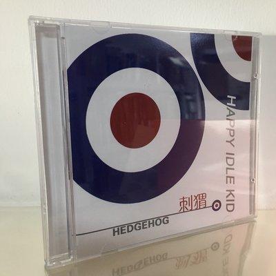 刺猬樂隊 HAPPY IDLE KID CD
