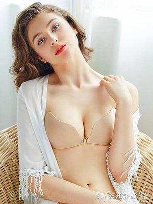 超薄款胸貼婚紗聚攏大胸隱形文胸加厚防滑上托小胸乳貼透氣nubra