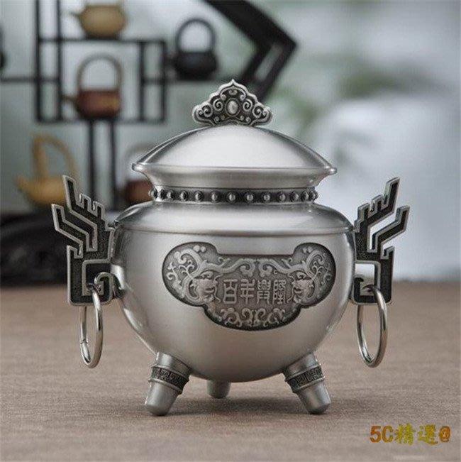 5C精選@錫罐 百年興隆純錫茶葉罐錫器大號儲茶茶罐密封普洱茶具