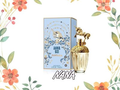 ♡NANA♡ANNA SUI 安娜蘇 童話獨角獸淡香水 75ml