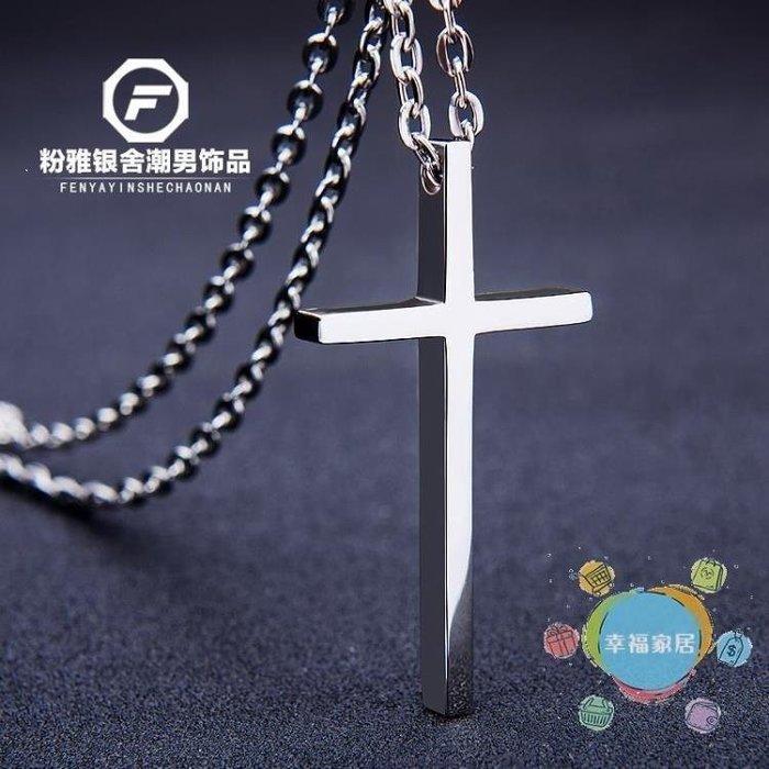 雨晴嚴選 情侶項鍊 粉雅銀舍十字架項鍊男士鈦YQ565