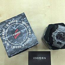 ☾- XinmOOn CASIO 卡西歐 G-Shock GD-X6900CM-8DR 迷彩 虎紋 GD-X6900