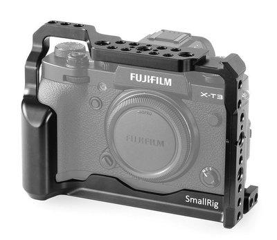 *大元 高雄*【Vlog配件】SmallRig 斯瑞格 CCF2228 FUJI XT2/XT3 相機兔籠
