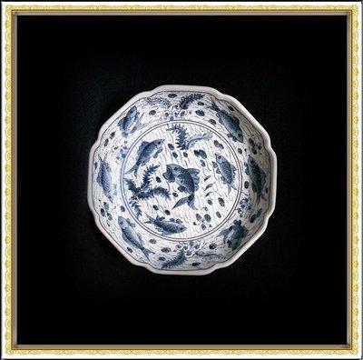 (特價商品)【牟根古董-161013】古早 花青 魚藻紋圖騰八方小碟