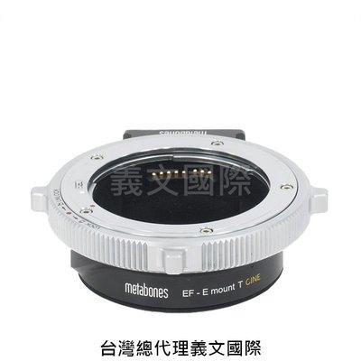 Metabones專賣店:Canon EF-Emount T CINE(Sony E;Nex;CANON EOS;鎖定環;A7R4;轉接環)