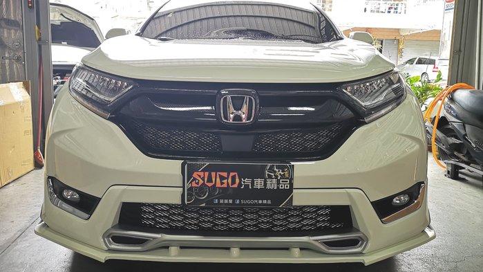 SUGO汽車精品 本田HONDA CRV 5代 專用原廠Modulo包前下定風翼