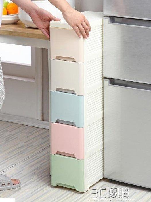 18寬夾縫收納櫃子抽屜式廚房置物架窄衛生間縫隙儲物收納箱HM【古月醬子館】