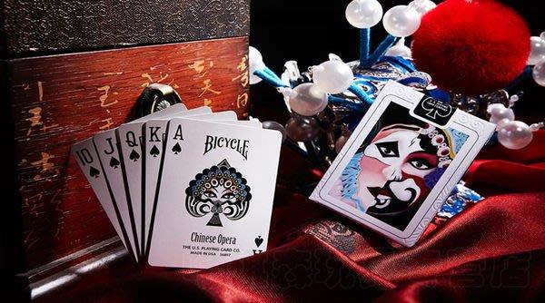 【USPCC撲克】BICYCLE 808 撲克牌 CHINESE OPERA 中國國劇