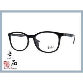 【RAYBAN】RB7093D 2000 亮黑色 橢圓方框 亞版 亞洲版 高鼻托 雷朋光學鏡框 公司貨 JPG 京