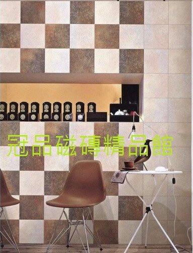 ◎冠品磁磚精品館◎進口精品-復古霧面素磚及圖騰花磚- 20X20CM