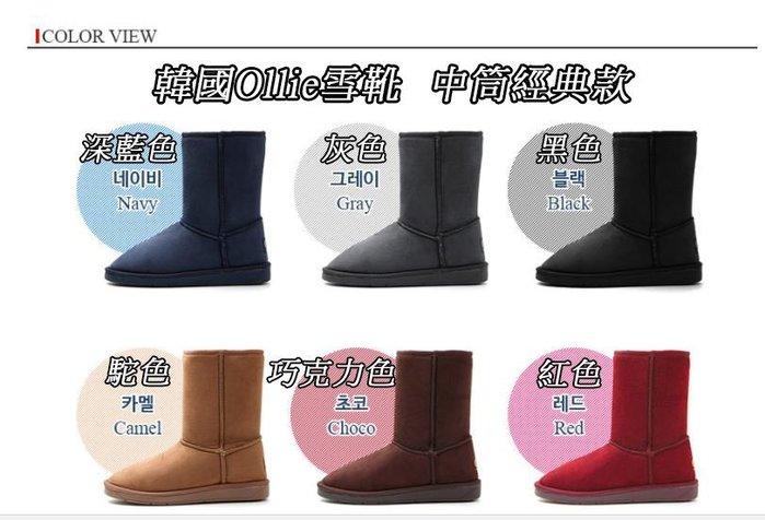『※妳好,可愛※』 韓國ollie雪靴~正韓國製Ollie中筒雪靴親子雪靴 雪地靴 貓掌 貓爪 布標 仿麂皮 中筒靴
