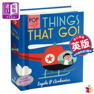 [文閲原版]啟蒙立體小書 交通工具 英文原版Pop-up Things That Go兒童認知識物 英文啟蒙 兒童立體繪本書 小開本精裝 1-3歲