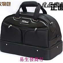 【易生發商行】超值Titleist 高爾夫衣物包 手提肩背 高爾夫包 高爾夫球包 鞋包F6263