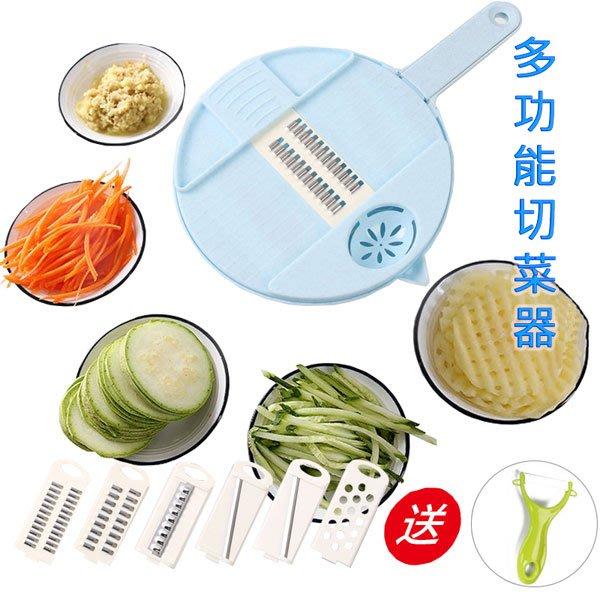切菜器 多功能切菜器 廚房神器 切菜神器 切片 刨絲器 小麥秸稈 切片器 擦絲器 【全健健康生活館】
