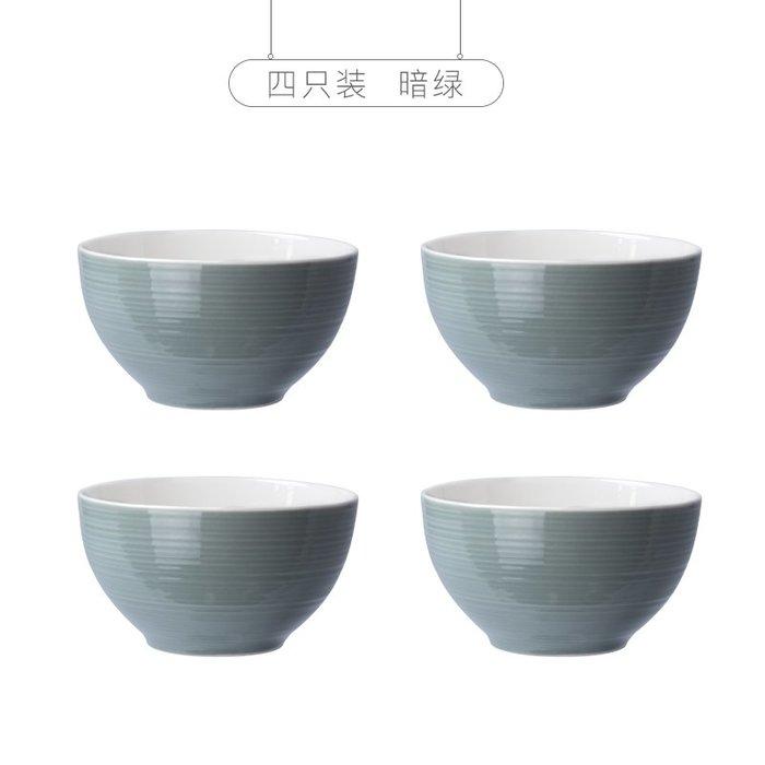 奇奇店-日式陶瓷家用創意4.5英寸米飯碗吃飯碗小碗4只裝餐具4只/6只套裝#簡約 #輕奢 #格調