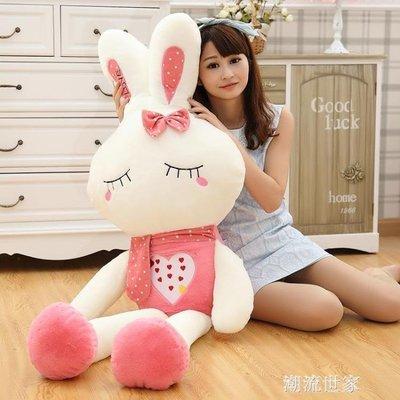 可愛毛絨玩具兔子抱枕公仔布娃娃大玩偶睡覺女孩床上懶人生日禮物igo