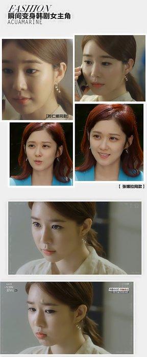 S925銀 高品質長款珍珠劉仁娜同款耳釘耳環 韓星首選 防過敏