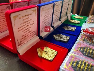 「四方佛牌」泰國第一刺符法術「阿贊旁」佛歷2562年「碎石版坤平全品項」