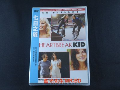 [DVD] - 七日之癢 The Heartbreak Kid ( 得利正版 )