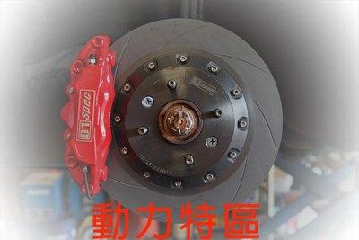動力特區  D1 SPEC 大四活塞卡鉗組+330加大碟 HONDA FORD MAZDA MITSUBISHI NISSAN TOYOTA