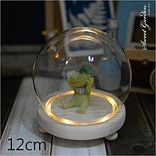Sweet Garden, 12cm 圓形玻璃罩+含燈木底座 原木色底 永生花不凋花設計 擺飾防塵罩 展示罩 台中
