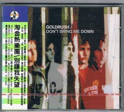[鑫隆音樂]西洋CD-淘金熱樂團Goldrush:別讓我失望Don t Bring Me Down(全新)免競標