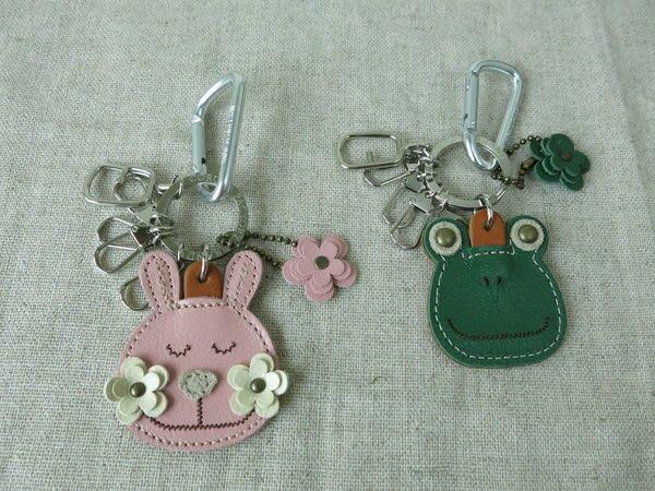 發現花園生活館~日本製 可愛 皮革  鑰匙圈 - 粉紅兔 / 綠青蛙