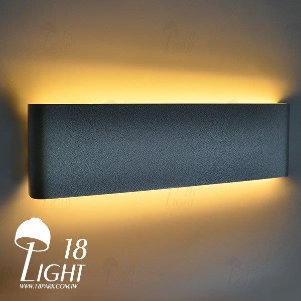 【 18 LIGHT 】 俐落質感 Texture [ 空之音壁燈-59cm-霧黑 ]