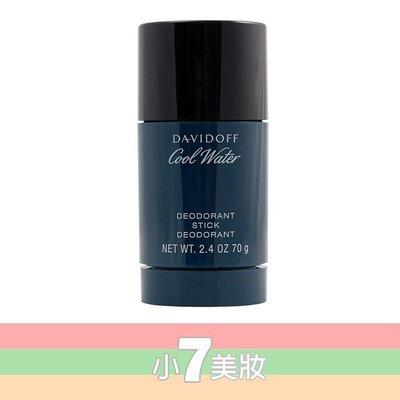 DAVIDOFF 大衛杜夫 Cool Water 冷泉男用體香膏 70g 【小7美妝】