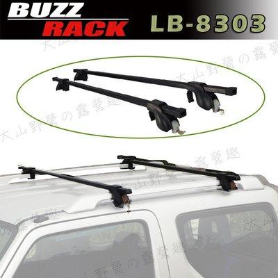 【大山野營】安坑特價 BUZZ RACK LB-8303 車頂架附鎖 橫桿 行李架 旅行架 置物架
