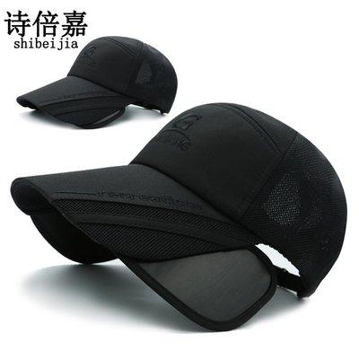 帽子男生正韓版夏天天棒球帽防曬可伸縮遮陽帽女生夏天季青年戶外釣魚太陽帽