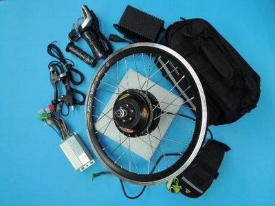 高雄【新素主義】12~26吋-DIY電動車套件 電動自行車套件『36V』開發票( 電動自行車 電動小摺)