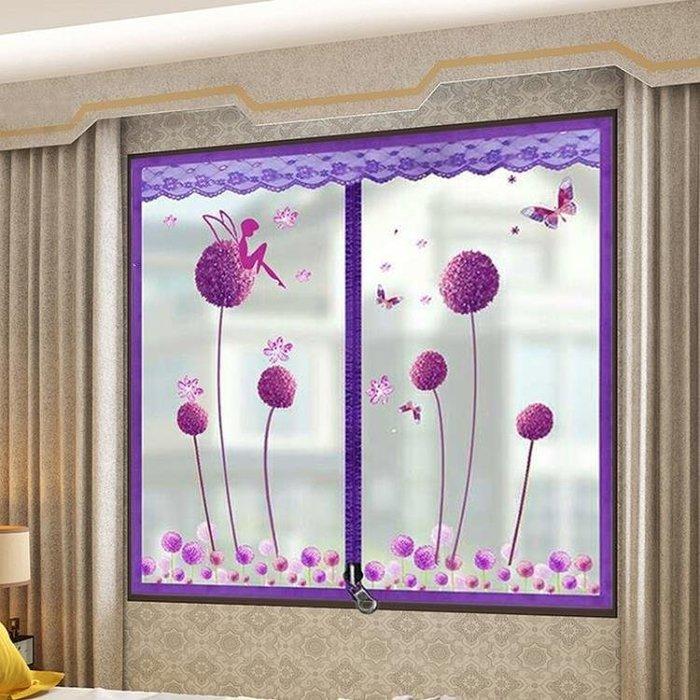 YEAHSHOP 保暖窗簾密封窗戶擋風隔斷防寒門Y185